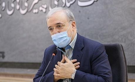 تصویر از متن درخواست حلالیت وزیر بهداشت · جدید 1400