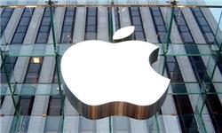 اشتباه اپل اسرار شرکت را به باد داد, جدید 1400 -گهر
