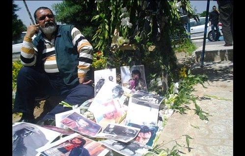 خانه ابدی ایرج قادری + عکس, جدید 1400 -گهر