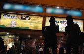 قیمت بلیت های سینما در ماه رمضان
