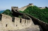 دیوار چین بزرگتر شد