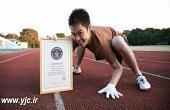 عجیبترین رکوردهای گینسی +عکس