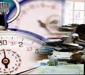 کاهش ساعت کار ادارات در ماه رمضان