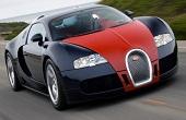 پنج خودرو گران قیمت جهان + عکس ها
