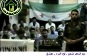 فرمانده ربایندگان زوار ایرانی در سوریه + عکس