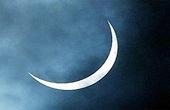 کشورهایی که فردا را عید فطر اعلام کردند