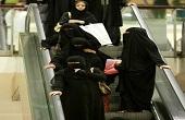 تفریح زنان در عربستان ممنوع شد