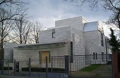 جزئیات حمله به سفارت ایران در آلمان