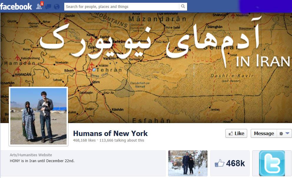 nf00176102 1 زنان ایرانی از نگاه فیسبوک / تصاویر