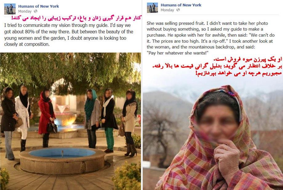 nf00176102 3 زنان ایرانی از نگاه فیسبوک / تصاویر