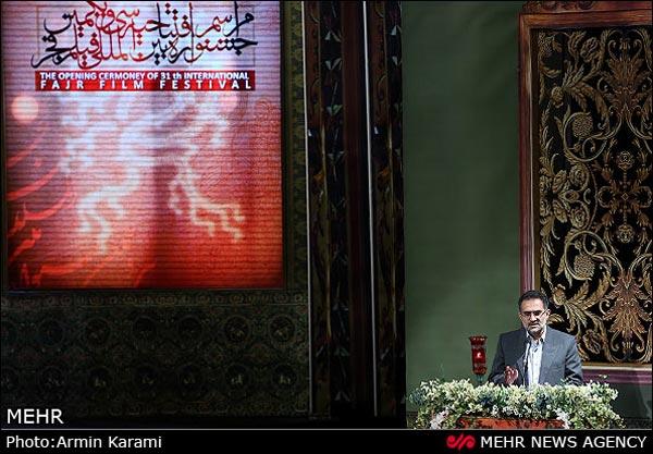 1 142912 201 مراسم افتتاحیه جشنواره فیلم فجر/تصاویر