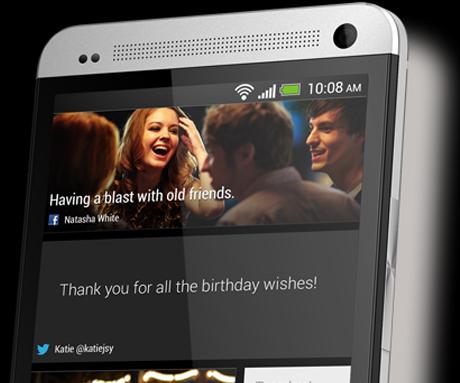 103 HTC One معرفی شد+ مشخصات+عکسها