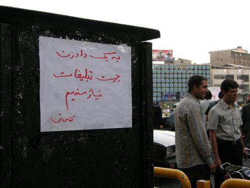 0.446674001281779145 pixnaz ir سوژه های جالب و خنده دار ایرانی/عکس