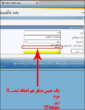 0.563992001281779145 pixnaz ir سوژه های جالب و خنده دار ایرانی/عکس