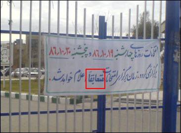 0.621361001281779145 pixnaz ir سوژه های جالب و خنده دار ایرانی/عکس