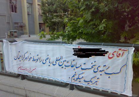 0.722764001281779144 pixnaz ir سوژه های جالب و خنده دار ایرانی/عکس