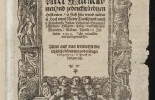 اولین روزنامه جهان/عکس