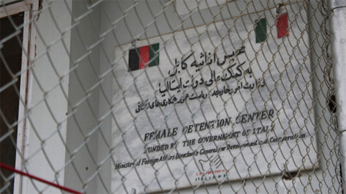 35955 198 زندان زنان/عکس