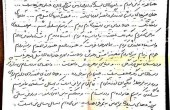 آخرین دست نوشته عسل بدیعی/عکس اصلی