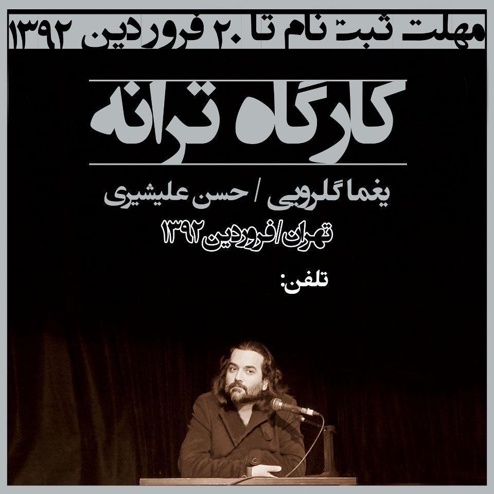 82975280868145896868 آزادیِ شاعر شاهین نجفی در خیابان های تهران/عکس