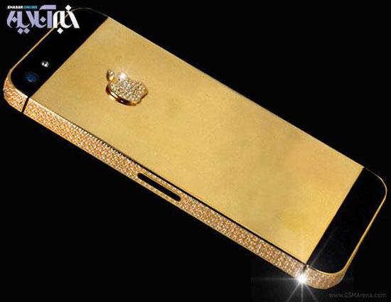 n00210625 r b 001 گرانترین گوشی هوشمند دنیا/عکس