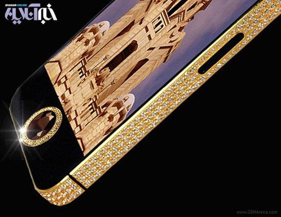 n00210625 r b 002 گرانترین گوشی هوشمند دنیا/عکس