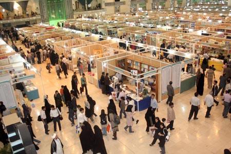 namayeshgah keab ثبتنام بنکارت دانشجویی نمایشگاه بین المللی کتاب