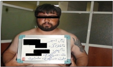 sharoor غول شرور تهران دستگیر شد/عكس