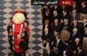 گلشیفته فراهانی به قتل رسید؟؟!+عکس