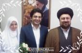 مراسم عقد فرزاد حسنی و آزاده نامداری در حسینیه جماران/ عکس