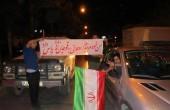 پاس گل روحانی به رضا قوچان نژاد / عکس