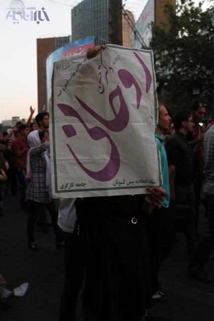 ع پروفایل سالگرد پدر جشن و شادی مردم و هواداران دکتر روحانی در تهران / عکس ...