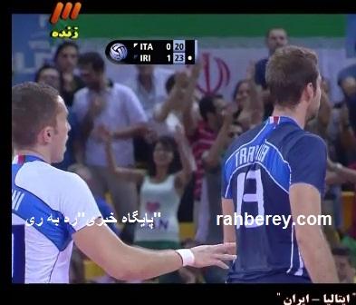 iranitalia16 تصاویر تماشاگران بازی ایران و ایتالیا که سانسور نشد! / عکس