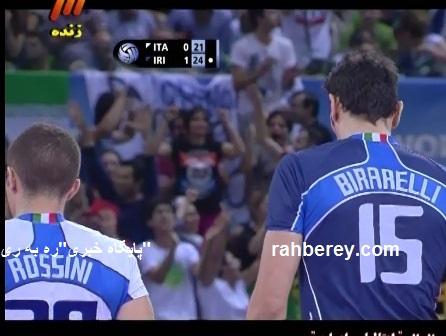 iranitalia18 تصاویر تماشاگران بازی ایران و ایتالیا که سانسور نشد! / عکس