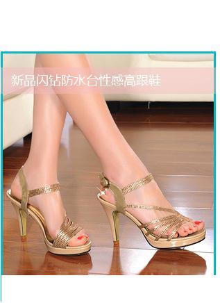 oxqy1svwf02fflwl5fms مدل جدید کفش عروس 2013
