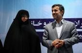 همسران روسای جمهور ایران / عکس
