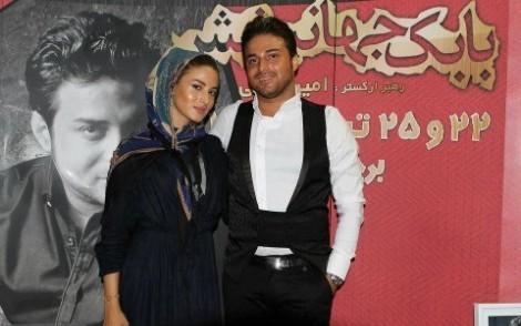 Khanande Irani2 TafrihKade.com  خوانندگان ایرانی و همسرانشان / عکس
