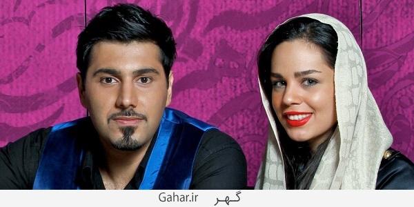 خوانندگان مجرد پاپ ایرانی خوانندگان ایرانی و  همسرانشان / ع· جدید 97 -گهر