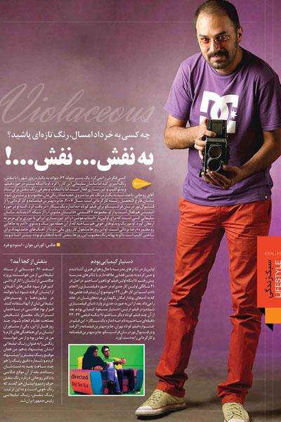 wtkfjk441gjv0n2pknhv کسی که رنگ بنفش را برای دکتر روحانی انتخاب کرد / عکس