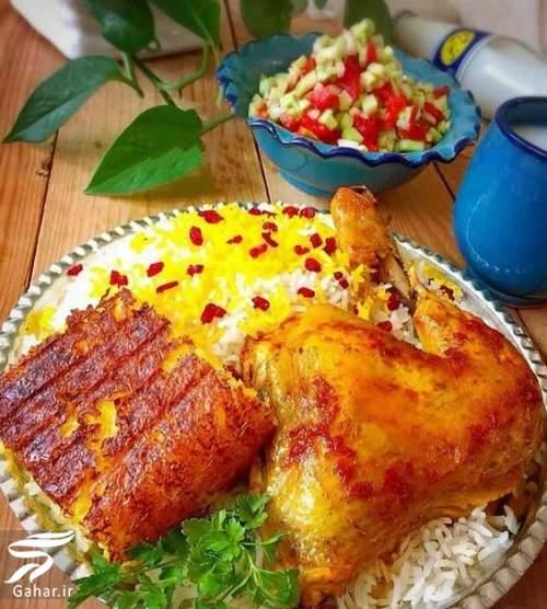 zereshk morgh ترفند های پخت زرشک پلو با مرغ خوشمزه