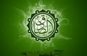 مناظره امام صادق با فردی که خدا را قبول نداشت