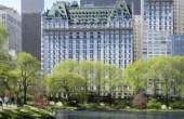 محل اقامت رئیسجمهور و همراهانش در نیویورک +عکس