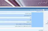خواهر احمدینژاد هیات علمی کجاست؟/ عکس