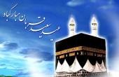 اس ام اس تبریک عید قربان ۱۴۰۰, جدید 1400 -گهر