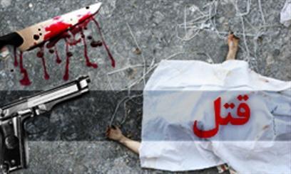 ghatl چرا دانش آموز برورجردی معلم خود را کشت ؟!