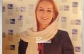 عکس های جدید بازیگران زن ایرانی ۷ (مهر ۹۲)
