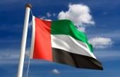 دیدار وزیر خارجه امارات با روحانی