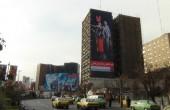 """نصب تابلوی بزرگ """"باراک اوباما"""" در میدان ولیعصر تهران"""