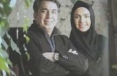 سیامک انصاری و همسرش /عکس