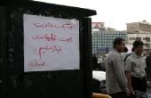 سوژه های جالب و خنده دار ایرانی/عکس